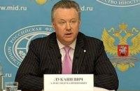 Россия отказалась возвращать контроль за границей до местных выборов на Донбассе