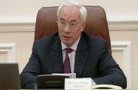 Азаров: газовый вопрос должен быть решен в этом году