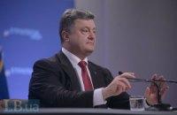 """Порошенко надеется на достижение """"артиллерийской тишины"""" на Донбассе"""