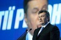Янукович открыл в Харькове монумент Независимости Украины