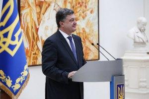 """Украина готова к """"сценарию полномасштабной войны"""" с Россией, - Порошенко"""