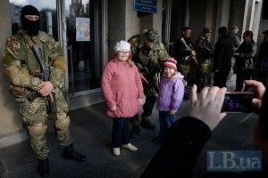 Зі Слов'янська евакуювали дитячий будинок