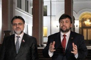 СМИ опубликовали требования ДНР и ЛНР по урегулированию конфликта (документы)