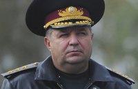 Полторак заявил об отсутствии убитых и раненых на Донбассе