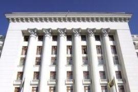 Структура Администрации президента (УКАЗ)