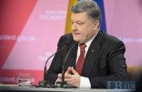 Порошенко рассказал, когда Украина сможет отказаться от российского газа