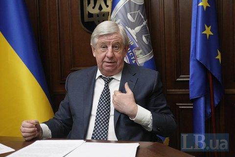 Шокин уволил пойманных на взятке прокуроров Шапакина и Корнийца
