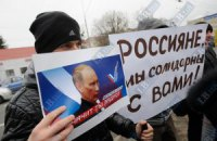 """Активисты """"Обновления страны"""" намекнули Путину о судьбе Каддафи"""
