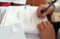 Кабмин внес в Раду доработанный проект госбюджета-2017