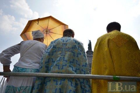В центре Киева начался крестный ход УПЦ КП