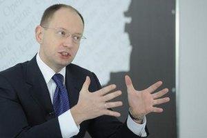 Яценюк: если Тимошенко не выпустят, то это план