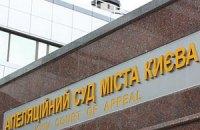 Продолжилось заседание суда по Тимошенко