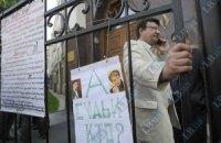 Митинговать против Тимошенко вынуждают сирот, - НУНС