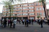 Неизвестный сообщил о минировании суда в Одессе