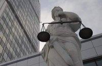 Бідні можуть не платити судовий збір
