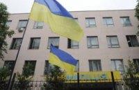 За полгода спонсоры перечислили МВД 53 млн грн