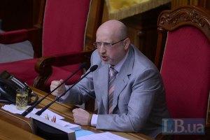 Турчинов просит СБУ и ГПУ проверить голосование за законы про Донбасс