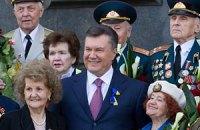 Янукович желает ветеранам счастливого долголетия