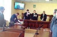 В Раде зарегистрирован законопроект, усиливающий защиту судей (документ)