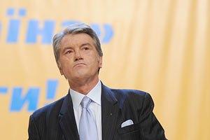 Ющенко: закон о языках приняли с помощью тушек