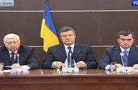 Янукович, Пшонка и Захарченко собрались в Ростове, чтобы выразить обеспокоенность судьбой Украины