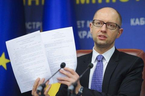 Яценюк: Україна недоотримає $2 млрд уразі будівництва «Північного потоку-2»