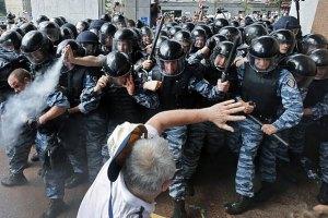 В милиции подтвердили факт применения слезоточивого газа