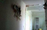 В результате обстрела Красногоровки ранены две женщины