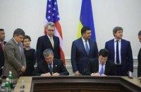 Украина и США договорились о сотрудничестве между таможнями