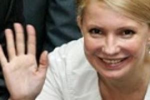 Тимошенко отправляет звезд эстрады в тур в поддержку себя