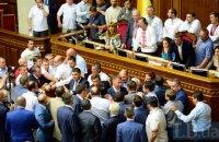 Політична консерва ціною в мільйони гривень
