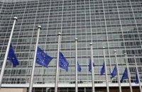 В Еврокомиссии назвали Турцию неготовой к вступлению в ЕС