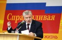 МВД завело дело на российского политика Миронова