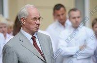 Азаров открыл хирургический корпус института рака