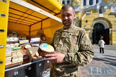 Волонтеры освятили паски для бойцов АТО