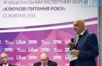 Плачков: Украина никогда не была так энергетически зависима, как сегодня