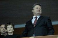 Порошенко продал пивной бизнес россиянам