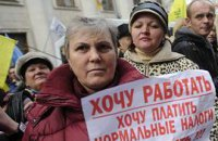 Протестующие дали Клюеву время до среды