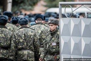 Українські солдати відбили спробу нападу на військову частину