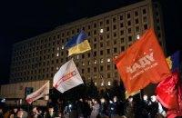 У ЦИКа третий день митингуют против фальсификаций