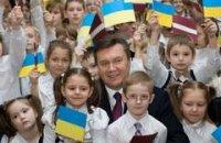 Украинские школьники подарили Януковичу латвийские варежки