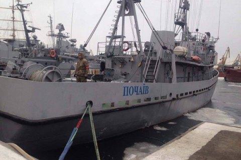 Украинское водолазное судно «Почаев» обстреливали русские снайперы— ВМС Украины