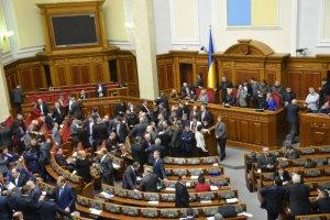 Руководство ВР дало указание регистрировать все постановления по Конституции, - нардеп