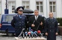 В Киеве, Харькове и Днепре введут систему центров управления патрулем полиции