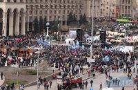 Милиция насчитала в Киеве 12 тыс. митингующих