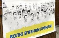 Количество заложников Кремля увеличивается