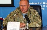 В зоне АТО погиб лидер афганцев на Майдане