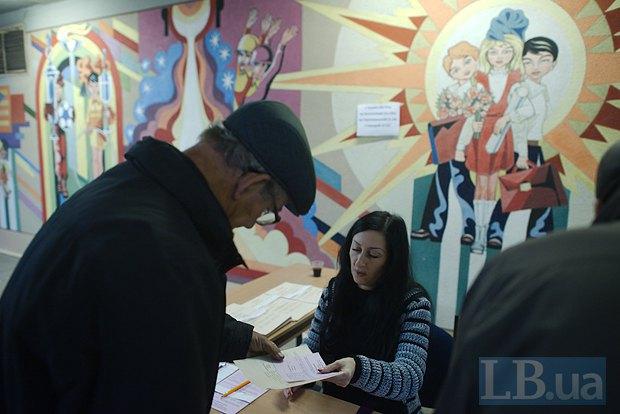Голосование в Сартане, Донецкая область, близ Мариуполя