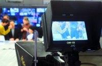 Минюст зарегистрировал Национальную общественную телерадиокомпанию вместо НТКУ