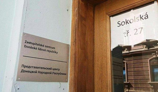 Киев выразил Чехии протест из-за открытия представительского центра ДНР